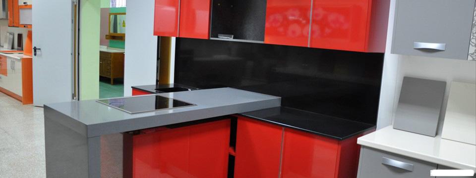 Cocinas murcia armarios murcia muebles de ba o murcia for Muebles de cocina murcia